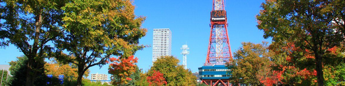 札幌聴覚障害者協会トップページ